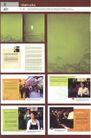 2007全球500强顶级商业品牌版式设计0452,2007全球500强顶级商业品牌版式设计,2008全球广告年鉴,