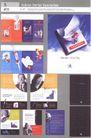 2007全球500强顶级商业品牌版式设计0460,2007全球500强顶级商业品牌版式设计,2008全球广告年鉴,