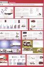 2007全球500强顶级商业品牌版式设计0465,2007全球500强顶级商业品牌版式设计,2008全球广告年鉴,