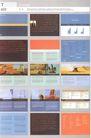 2007全球500强顶级商业品牌版式设计0469,2007全球500强顶级商业品牌版式设计,2008全球广告年鉴,