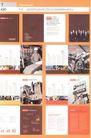 2007全球500强顶级商业品牌版式设计0473,2007全球500强顶级商业品牌版式设计,2008全球广告年鉴,