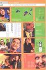 2007全球500强顶级商业品牌版式设计0485,2007全球500强顶级商业品牌版式设计,2008全球广告年鉴,