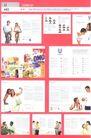 2007全球500强顶级商业品牌版式设计0490,2007全球500强顶级商业品牌版式设计,2008全球广告年鉴,