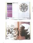 2007欧洲最佳创意奖0639,2007欧洲最佳创意奖,2008全球广告年鉴,