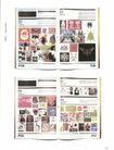 2007欧洲最佳创意奖0644,2007欧洲最佳创意奖,2008全球广告年鉴,