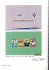 中国广告作品年鉴