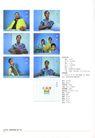 中国广告作品年鉴0452,中国广告作品年鉴,2008全球广告年鉴,