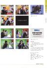 中国广告作品年鉴0453,中国广告作品年鉴,2008全球广告年鉴,