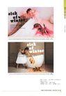 中国广告作品年鉴0460,中国广告作品年鉴,2008全球广告年鉴,