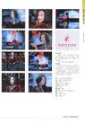 中国广告作品年鉴0464,中国广告作品年鉴,2008全球广告年鉴,