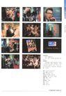 中国广告作品年鉴0467,中国广告作品年鉴,2008全球广告年鉴,