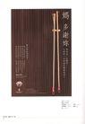 中国广告作品年鉴0468,中国广告作品年鉴,2008全球广告年鉴,
