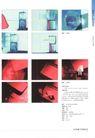 中国广告作品年鉴0471,中国广告作品年鉴,2008全球广告年鉴,