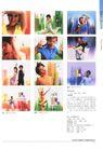 中国广告作品年鉴0475,中国广告作品年鉴,2008全球广告年鉴,