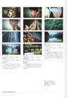 中国广告作品年鉴0476,中国广告作品年鉴,2008全球广告年鉴,