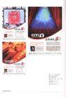 中国广告作品年鉴0483,中国广告作品年鉴,2008全球广告年鉴,