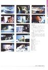 中国广告作品年鉴0484,中国广告作品年鉴,2008全球广告年鉴,