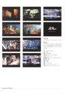 中国广告作品年鉴0490,中国广告作品年鉴,2008全球广告年鉴,