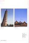中国广告作品年鉴0495,中国广告作品年鉴,2008全球广告年鉴,