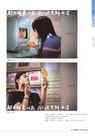 中国广告作品年鉴0496,中国广告作品年鉴,2008全球广告年鉴,