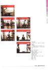 中国广告作品年鉴0497,中国广告作品年鉴,2008全球广告年鉴,