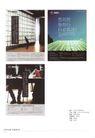 中国广告作品年鉴0498,中国广告作品年鉴,2008全球广告年鉴,