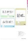 中国广告作品年鉴0499,中国广告作品年鉴,2008全球广告年鉴,