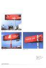 中国广告作品年鉴0502,中国广告作品年鉴,2008全球广告年鉴,
