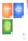 中国广告作品年鉴0503,中国广告作品年鉴,2008全球广告年鉴,
