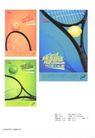 中国广告作品年鉴0504,中国广告作品年鉴,2008全球广告年鉴,