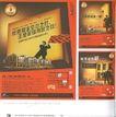 中国房地产广告年鉴2007