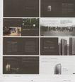 中国房地产广告年鉴20070713,中国房地产广告年鉴2007,2008全球广告年鉴,
