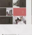 中国房地产广告年鉴20070717,中国房地产广告年鉴2007,2008全球广告年鉴,