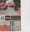 中国房地产广告年鉴20070719,中国房地产广告年鉴2007,2008全球广告年鉴,