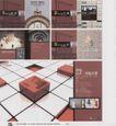 中国房地产广告年鉴20070725,中国房地产广告年鉴2007,2008全球广告年鉴,