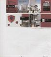 中国房地产广告年鉴20070726,中国房地产广告年鉴2007,2008全球广告年鉴,