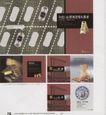 中国房地产广告年鉴20070727,中国房地产广告年鉴2007,2008全球广告年鉴,