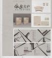 中国房地产广告年鉴20070728,中国房地产广告年鉴2007,2008全球广告年鉴,