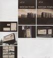 中国房地产广告年鉴20070730,中国房地产广告年鉴2007,2008全球广告年鉴,