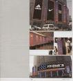 中国房地产广告年鉴20070734,中国房地产广告年鉴2007,2008全球广告年鉴,