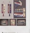 中国房地产广告年鉴20070735,中国房地产广告年鉴2007,2008全球广告年鉴,