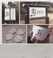 中国房地产广告年鉴20070751,中国房地产广告年鉴2007,2008全球广告年鉴,
