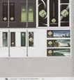 中国房地产广告年鉴20070762,中国房地产广告年鉴2007,2008全球广告年鉴,