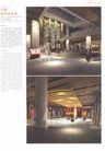 亚太室内设计年鉴2007企业-学院社团0169,亚太室内设计年鉴2007企业-学院社团,2008全球广告年鉴,