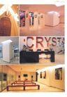 亚太室内设计年鉴2007企业-学院社团0181,亚太室内设计年鉴2007企业-学院社团,2008全球广告年鉴,