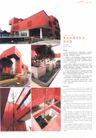 亚太室内设计年鉴2007企业-学院社团0183,亚太室内设计年鉴2007企业-学院社团,2008全球广告年鉴,