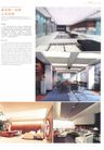 亚太室内设计年鉴2007企业-学院社团0191,亚太室内设计年鉴2007企业-学院社团,2008全球广告年鉴,