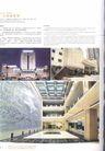 亚太室内设计年鉴2007企业-学院社团0197,亚太室内设计年鉴2007企业-学院社团,2008全球广告年鉴,