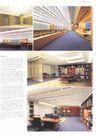 亚太室内设计年鉴2007企业-学院社团0205,亚太室内设计年鉴2007企业-学院社团,2008全球广告年鉴,