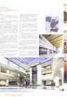 亚太室内设计年鉴2007企业-学院社团0206,亚太室内设计年鉴2007企业-学院社团,2008全球广告年鉴,